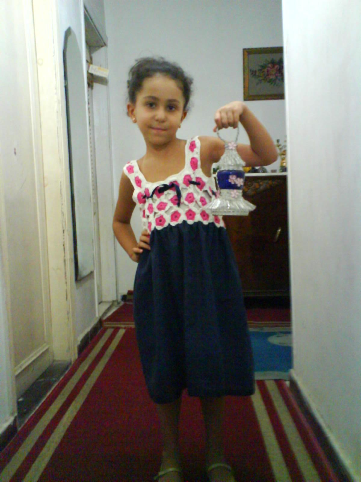 Salma Holding Ramadan Lantern
